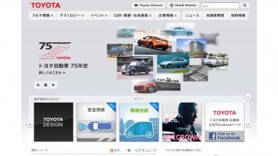 BMWグループ(ビー・エム・ダブリュー・グループ 以下、BMW)とトヨタ自動車株式会社(以下、トヨタ)は、2013年1月24日、「燃料電池(FC)システムの共同
